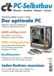 Der optimale PC 2020